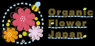 Organic Flower Japan | オーガニックフラワージャパン